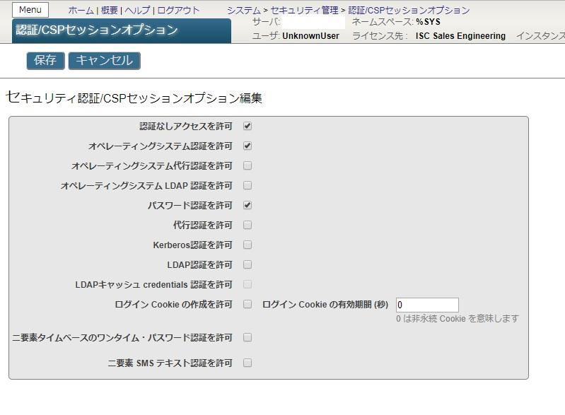 InterSystems FAQ Database Seac...